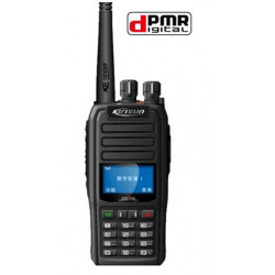 Kirisun FP560 VHF